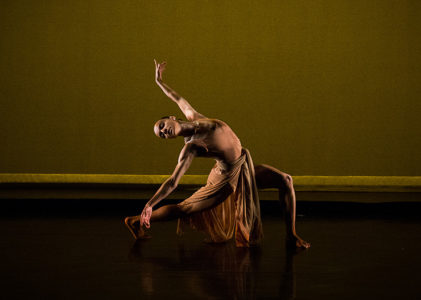 Alvin Ailey & Fordham: Innovation in Collaboration